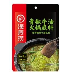 HDLQJNYHGDL/海底捞青椒牛油火锅底料 150g
