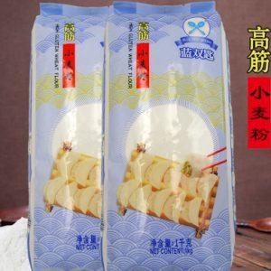 MFLSSJZFGJ/蓝双匙饺子粉(高筋面粉)PLAINFLOUR 1kg