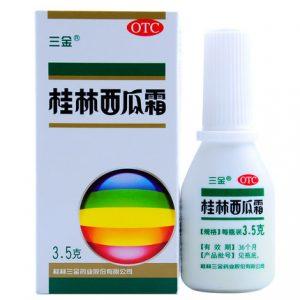 XGSPJ/西瓜霜喷剂3.5g