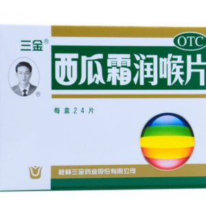 XGSRHP/西瓜霜润喉片24片