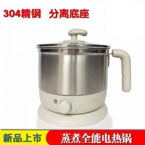 XXBXGDRG/小熊不锈钢电热锅DRG-210GA  1台