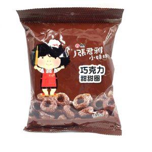 ZJYQKLTTQ/张君雅巧克力甜甜圈45g
