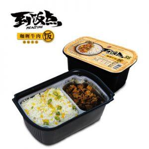 ZSPGLNRFBMF/紫山牌咖喱牛肉 方便米饭 300g