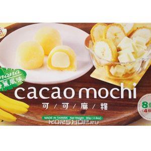 4711931029959/RF CAOCAO MOCHI BANANA FLAVOR 8P 80g 皇族可可麻薯香蕉味