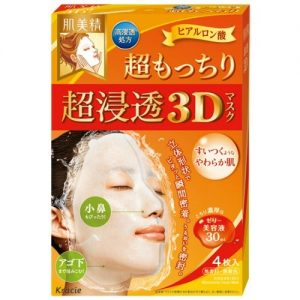 4901417630988/4 pieces more than penetration 3D mask  超浸透3D面膜