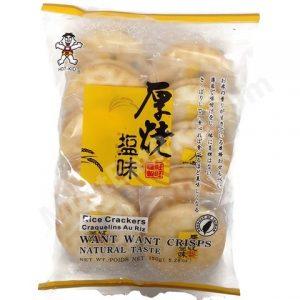 686352802945/WW Rice Crisp Crackers Sea Salt  Flavor 150g 旺旺厚烧海盐味米饼