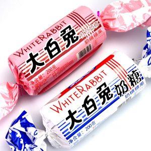 6926719110219/WHITE RABBIT CANDY RED BEAN 200g 大白兔红豆奶糖