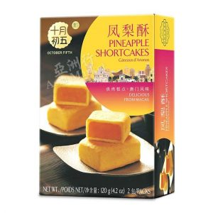 6935133800095/OCT FIFTH PINEAPPLE SHORT CAKES 180g 十月初五凤梨酥
