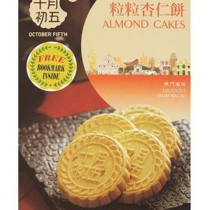 6935133800231/OCT FIFTH  ALMOND CAKES 300g 十月初五粒粒杏仁饼
