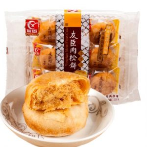 6958620700036/YC Chicken Meat Floss Cake Pie 208g Original Flavor 友臣原味肉松饼