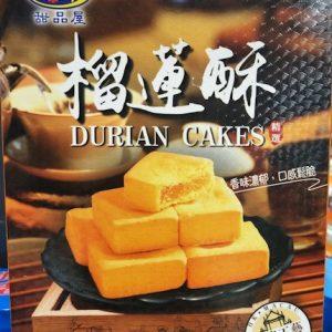 9329521001381/Sugar Honey Durian Cakes 238g 甜品屋榴莲酥饼