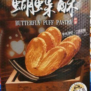 9329521001404/Sugar Honey  Butterfly Puffs 120g 甜品屋蝴蝶酥饼