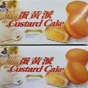 9329521001435/Sugar Honey  Custard Cakes 138g 甜品屋蛋黄派