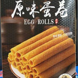 9329521001459/Sugar Honey Egg Rolls 120g 甜品屋原味蛋卷