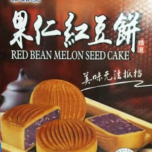9329521001664/Sugar Honey  Red Bean Cake  270g 甜品屋果仁红豆饼