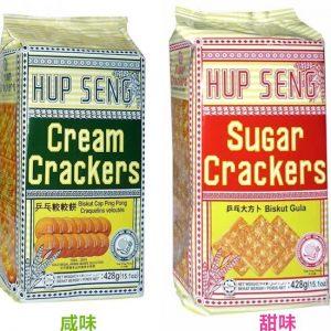 9556085501860/HUP SENG Cream Crackers兵兵大方较酥性饼干428g
