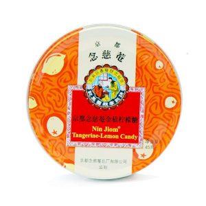 JDNCARHTJJNMW/JDNCARHTJJNMW/京都念慈菴润喉糖金桔柠檬味(铁盒)45gx192
