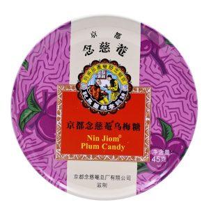 JDNCARHTWMW/JDNCARHTWMW/京都念慈菴润喉糖乌梅味(铁盒)45gx192
