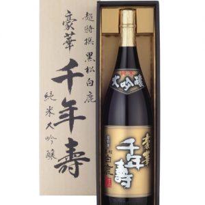 HAKU SHIKA Ruou Hakushika Sennen 1.8L 15.7% 千年寿 纯米大吟酿