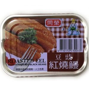 同榮豆豉红烧鰻(易开罐)100g