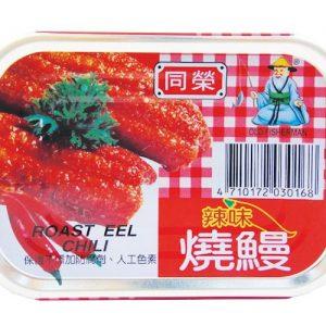 同榮辣味红燒鰻(易开罐) 100g