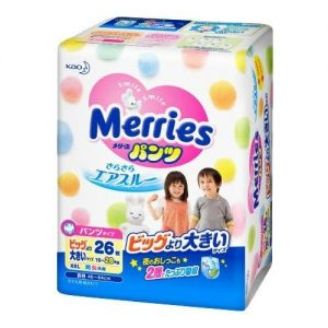 KAO MERRIES NAPPIES  PANTS FOR 15-28KG BABY UNISEX SIZE XXL 26P 日本花王婴儿双层尿不湿26片