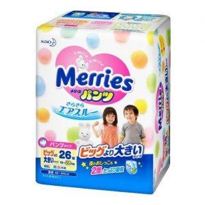 KAO MERRIES NAPPIES  PANTS FOR 15-28KG BABY UNISEX SIZE XXL 26P 日本花王婴儿双层尿不湿26片