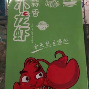 DS-湄公小龙虾蒜香味 900G/MG GARLIC COOKED  CRAWFISH 900G
