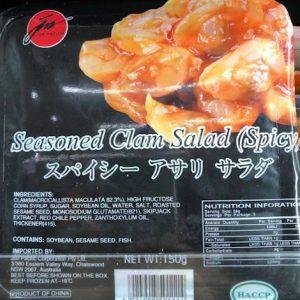 JUN/SPICY CLAM SALAD 150G 香辣蛤蜊沙拉 150G