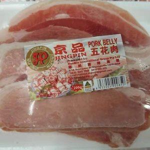 BM-京品五花肉片250G/JINGPIN PORK BELLY 250G