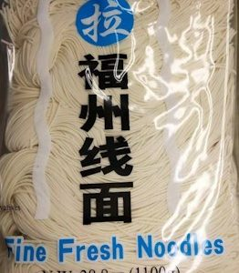 AN-五谷堂福州线面 1.1KG/WGT FINE FRESH NOODLE 1.1KG