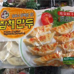 S-ASSI FROZEN COOKED VEGETABLE DUMPLING 675G/ 韩式疱菜饺子 675G/