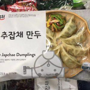 S-ASSI FROZEN COOKED VEGETABLE DUMPLING 675G/ 韩式冷冻蔬菜熟煎饺 675G/