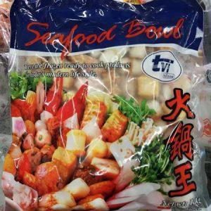 TVI火鍋王 1 KG/TVI SEAFOOD BOWL 1KG
