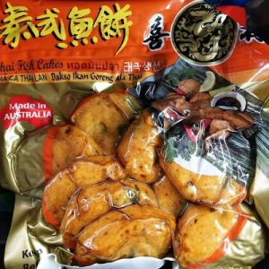 喜林泰式魚餅 250G/HL THAI FISH CAKES 250G
