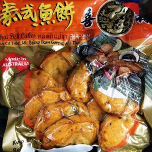 喜林泰式鱼饼 500G/HL THAI FISK CAKES 500G