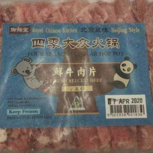 DM-御膳堂鲜牛肉片 1KG/YST ROYAL CHINESE KITCHEN FRESH SLICED LAMB 1KG