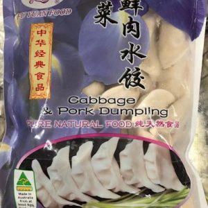 A-福源/白菜鲜肉水饺 600G/FY/CHINESE CABBAGE & PORK DUMPLING 600G