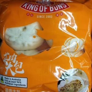 BF-包子王菜肉大包4PCS 580G/KING OF BUNSPORK MIX BEGETABLE BUN 580G
