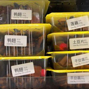 小黑鸭干豆腐盒装200G