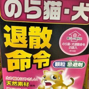 日本进口宠物驱虫剂/ESSENCE DOG&CAT REPELLENT