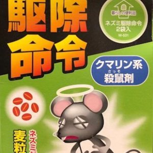 日本进口驱鼠剂/WARFARIN MOUSE BAIT 50GX2P