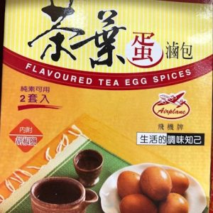 飞机牌茶叶蛋卤包48G/AIRPLANE FLAVOURED TEA EGGS 48G
