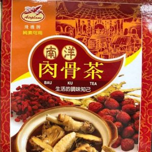 飞机牌肉骨茶包45G/AIRPLANE MULTI-PURPOPSE SPICE 46G