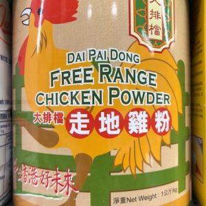大排档走地鸡粉1KG/DAI PAI DONG FREE RANGE CHICKEN POWDER 1KG