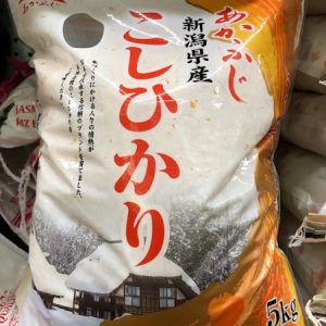 KOSHIHIKARI/日本新泻寿司靓米 5KG/KOSHIHIKARI/RICE 5KG