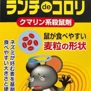 日本进口驱鼠剂/MOUSE LUNCH DE KORORI
