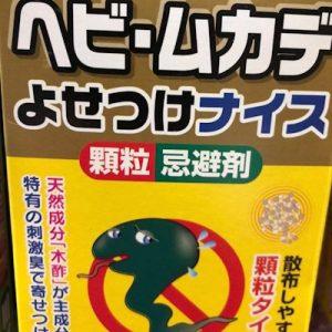 日本进口驱虫蛇剂/SNAKE&CENTIPEDE EXTERMINATIC 50GX2P