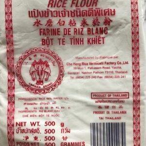 泰国三象白粘米粉500G/ERAWAN BRAND RICE FLOUR 500G