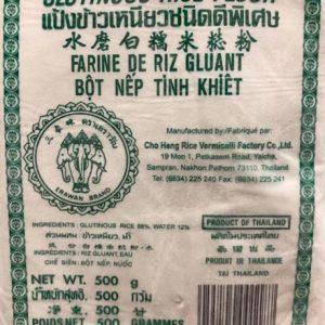 泰国三象白糯米粉500G/ERAWAN BRAND GLUTINOUS RICE FLOUR 500G